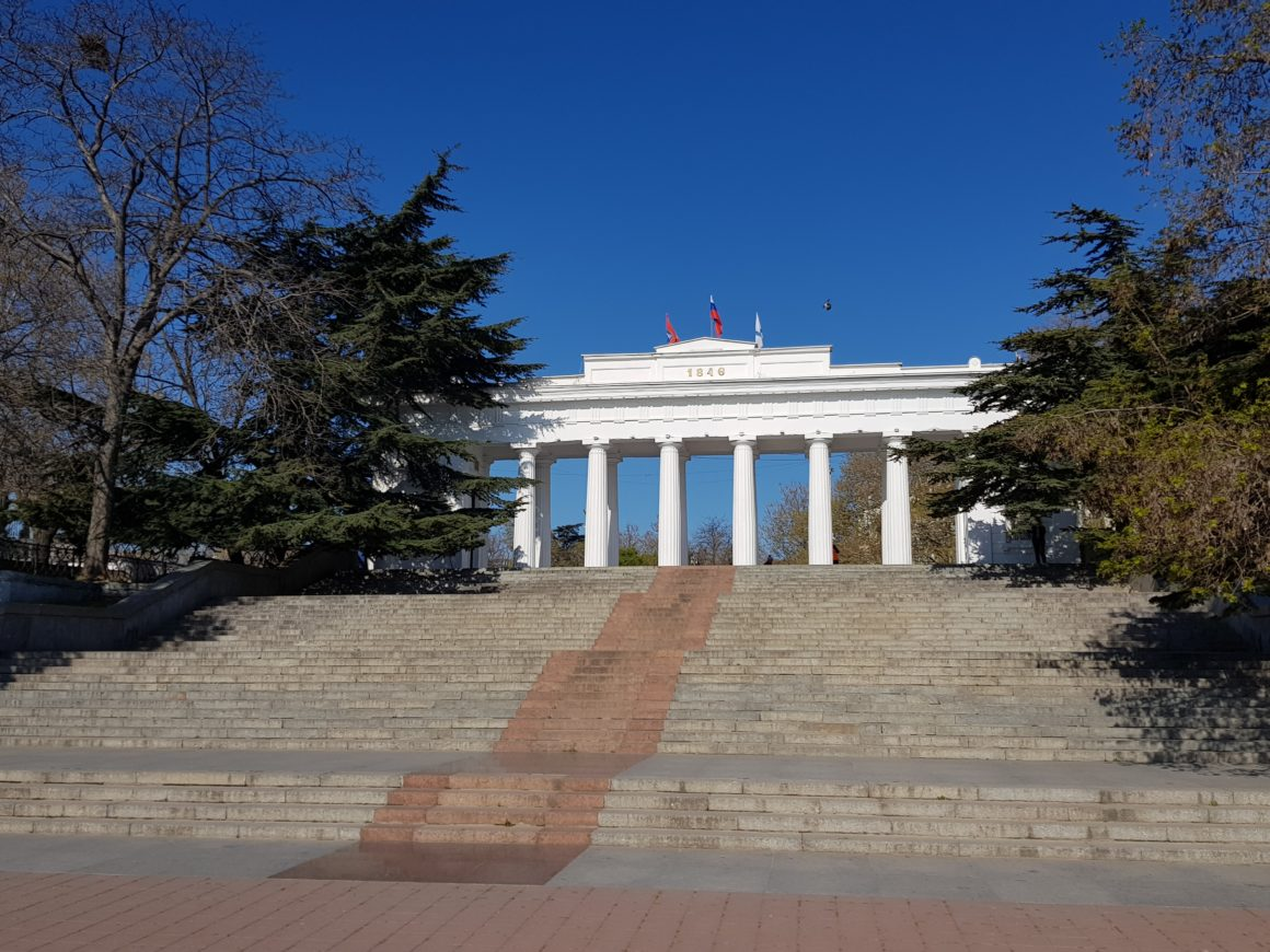 Экскурсионно-развлекательный тур «Крымская кругосветка»