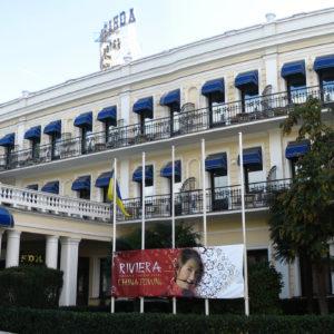 Гостиница «Ореанда»*****, Ялта