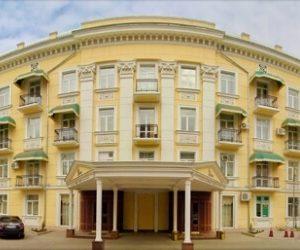 Гостиница «Украина», Симферополь