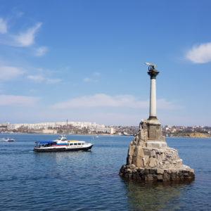 Военно-патриотический тур «Севастопольские каникулы»
