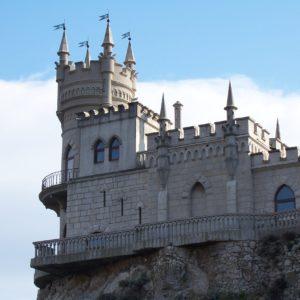 Экскурсионный тур «Весь Крым»