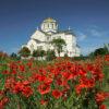 Сборные экскурсионные туры по Крыму